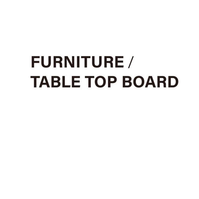 TABLE TOP BOARD