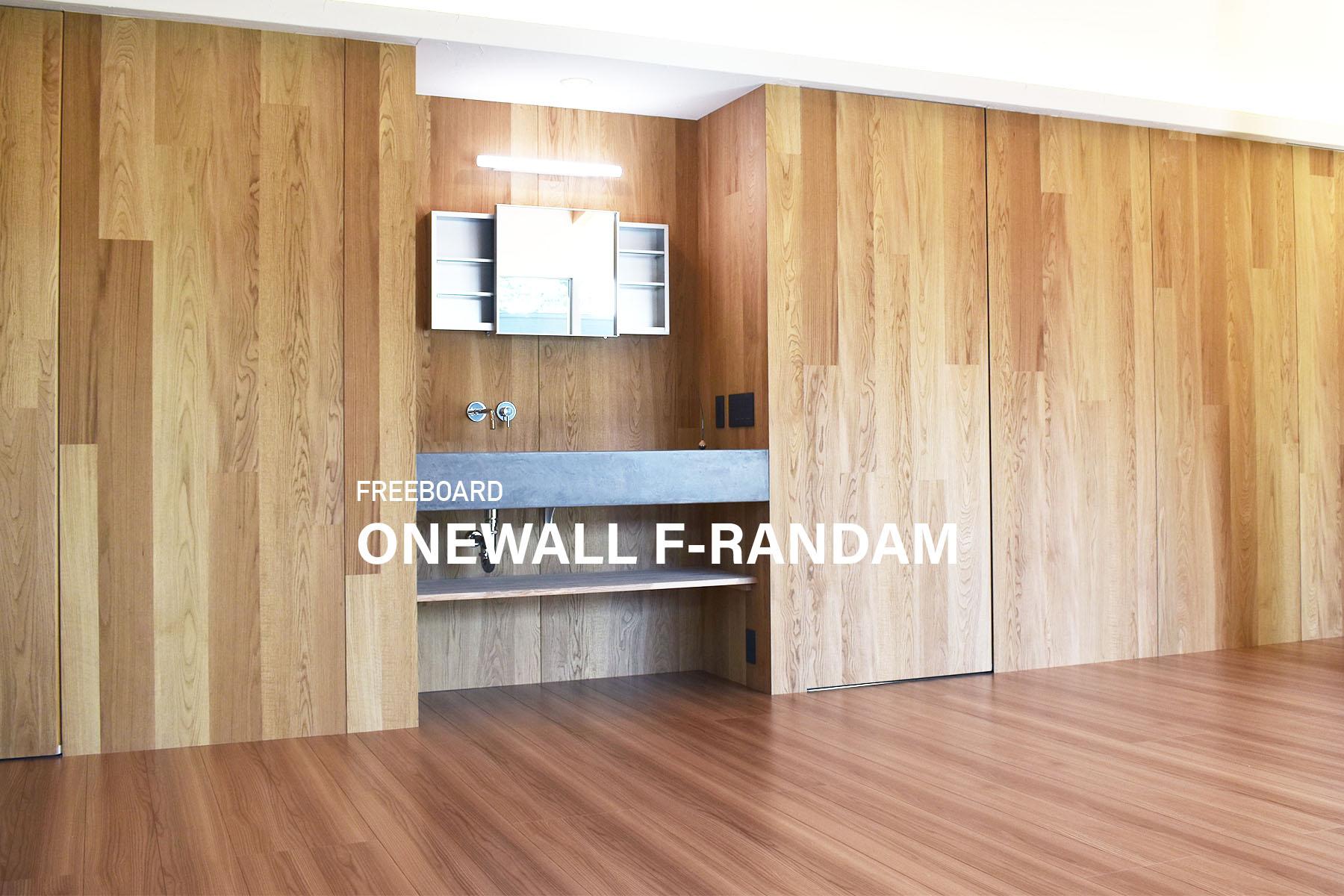 ONEWALL F-RANDAM