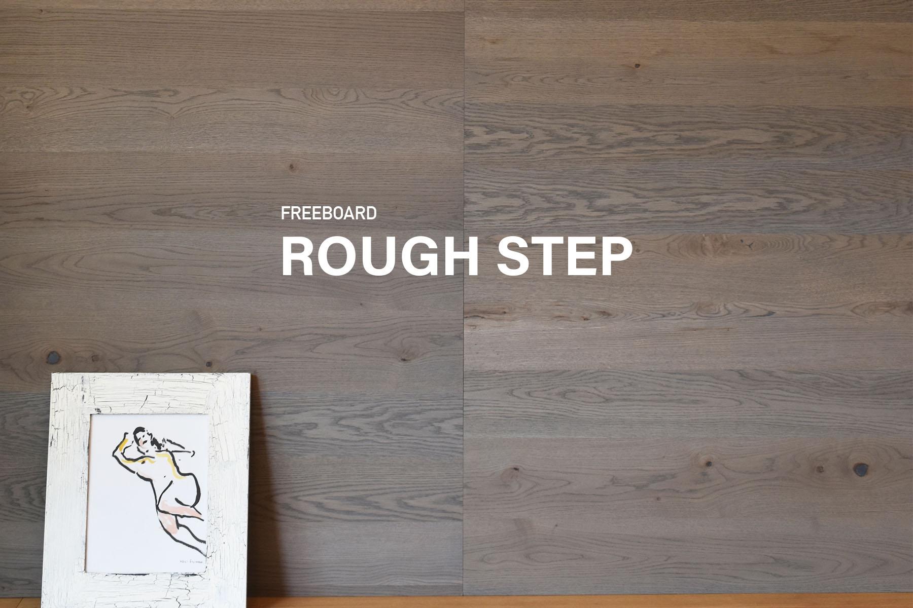 ROUGH STEP
